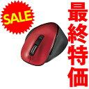 最安値挑戦【限定特価】1 M-XG4BBRD 5ボタンBlueLEDマウス 無線 Sサイズ レッド