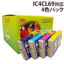 【ポイント10倍】リサイクルインク互換性 EPSON IC4CL69 4色パック