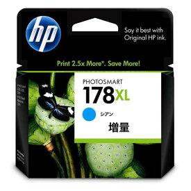 HP HP178XL (CBCB323HJ) シアン 純正 インク 178