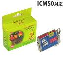 【ポイント10倍】ICM50 マゼンタ EPSONリサイクルインク(互換性)〔IC50マゼンタ〕