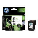 HP HP61XL (CH563WA) ブラック 純正 インク 61