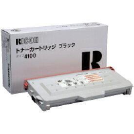 タイプ4100 ブラック 純正品 RICOH リコー【代引不可】【送料無料(一部地域除く)】