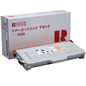 タイプ4100 マゼンタ 純正品 RICOH リコー【代引不可】【送料無料(一部地域除く)】