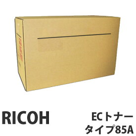 タイプ85A EC 6000枚 純正品 RICOH リコー【代引不可】【送料無料(一部地域除く)】