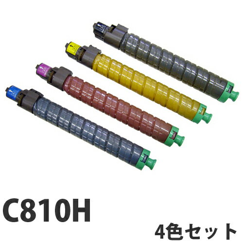 【ポイント10倍】 RICOH C810H リサイクル トナーカートリッジ 4色セット【送料無料(一部地域除く)】