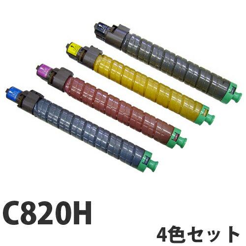 【ポイント10倍】 RICOH C820H リサイクル トナーカートリッジ 4色セット【送料無料(一部地域除く)】