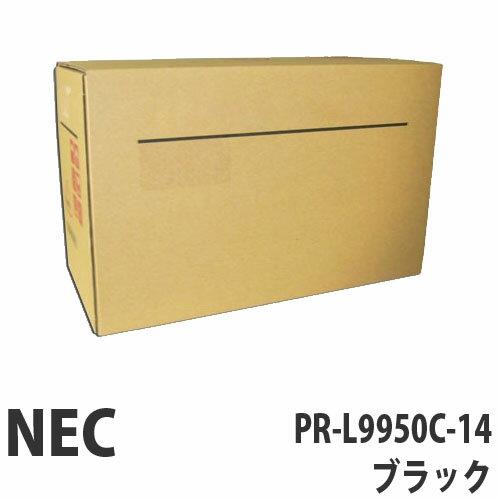 PR-L9950C-14 ブラック 純正品 NEC【代引不可】【送料無料(一部地域除く)】
