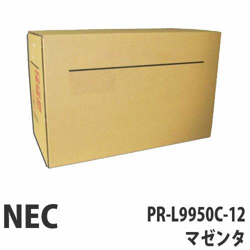 PR-L9950C-12 マゼンタ 純正品 NEC【代引不可】【送料無料(一部地域除く)】
