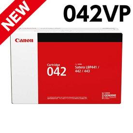 CANON トナーカートリッジ 042VP 純正品 2本セット 18200枚【代引不可】【送料無料(一部地域除く)】
