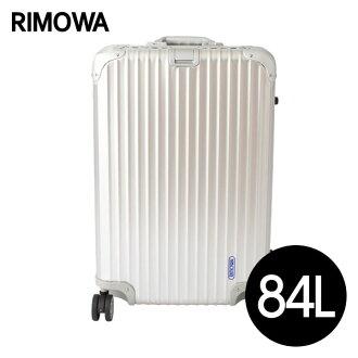 RIMOWA rimowa 黃玉 84 銀 TOPAS 手提箱 920.73.00.4 (932.73)