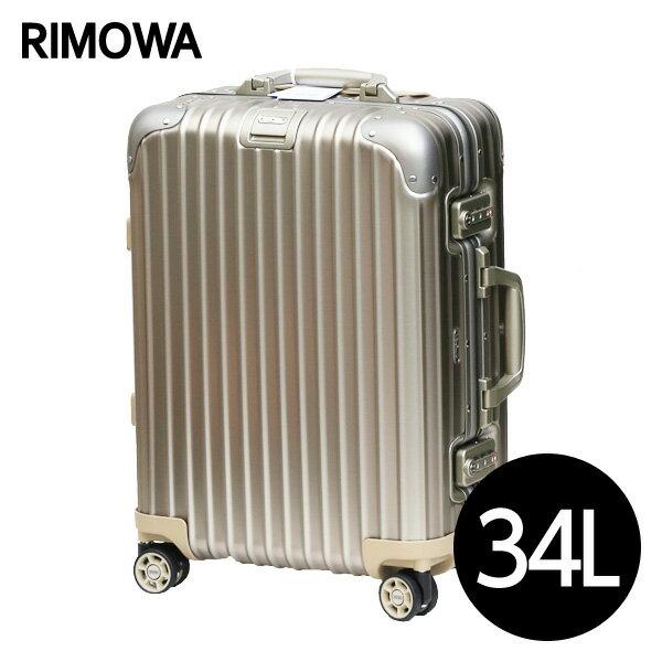 リモワ RIMOWA トパーズ チタニウム 34L TOPAS TITANIUM キャビン マルチホイール スーツケース 923.53.03.4 【送料無料(一部地域除く)】