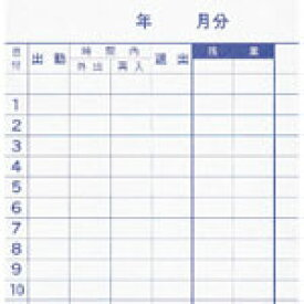 631T ニッポー タイムカード 31日締 (100枚)