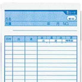 ER-Sカード MAX タイムレコーダー ER-Sカード 1箱(100枚)