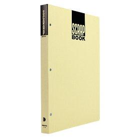 コクヨ スクラップブック(とじこみ式) A4