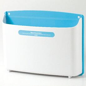 ソニック リサイクルボックス (マグネット付) 青