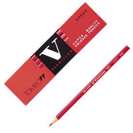 トンボ鉛筆 赤青鉛筆 丸軸 赤鉛筆 8900-V