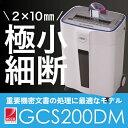 アコ・ブランズ・ジャパン シュレッドマスター マイクロ GCS200DM シュレッダー アコブランズジャパン