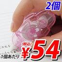【ポイント10倍】修正テープ プチ 5mm×5m 2個 (透明・ピンク)