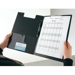 キラットクリップボードハードタイプA4片面表紙付き