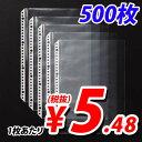 【ポイント10倍】クリヤーポケット A4 30穴 500枚