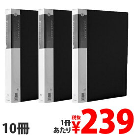 クリアブック 固定式 A4 タテ 40P 黒 10冊