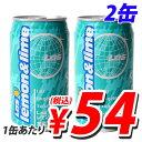 【100円OFFクーポン配布中★】神戸居留地 LAS レモンライム 350ml 2缶セット