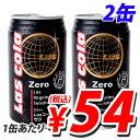 【100円OFFクーポン配布中★】神戸居留地 LASコーラ ゼロ 350ml 2缶