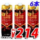 キーコーヒー テトラアイスコーヒー 無糖 1L×6本