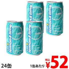 神戸居留地 LAS レモンライム 350ml 24缶