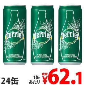 『お一人様1箱限り』 ペペリエ Perrier プレーン ナチュラル 炭酸水 330ml×24缶(24本) 水 ミネラルウォーター まとめ買い
