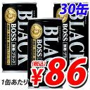 サントリー ボス缶コーヒー 無糖ブラック 185ml 30缶
