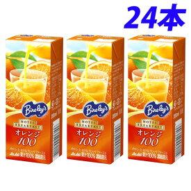 アサヒ バヤリース ホテルブレックファースト オレンジ100 紙パック 200ml 24本