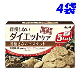 リセットボディ 【黒糖きなこビスケット】 22g×4袋