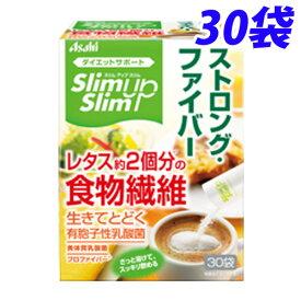 スリムアップスリム 【ストロングファイバー】 30袋