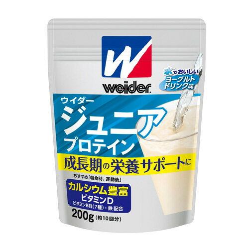 ウイダージュニアプロテインヨーグルト味 【200g】