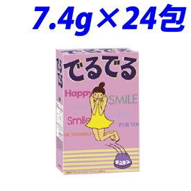 【賞味期限:20.12.31】でるでる 7.4g×24包