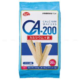 ハマダコンフェクト CA−200カルシウムウエハース 20枚