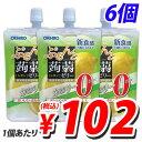 ぷるんと蒟蒻ゼリースタンディング 0kcal レモン 130g×6個セット