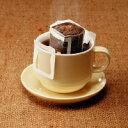 ドリップバッグレギュラーコーヒー