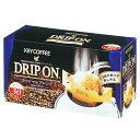 キーコーヒー ドリップオン オフィス用 30杯セット