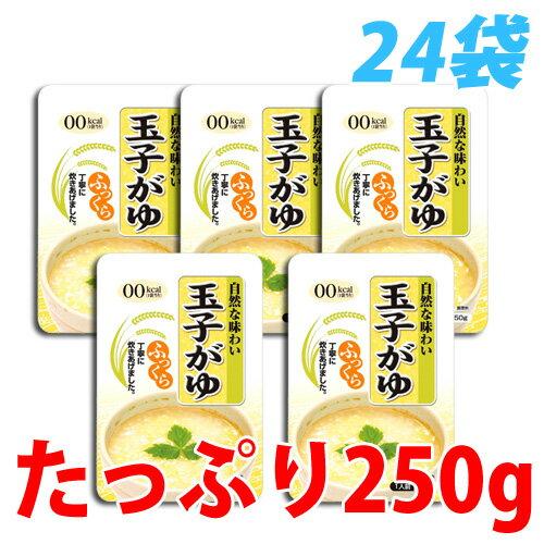 卵がゆ 250g×24袋
