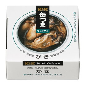 K&K 缶つま プレミアム 広島 かき燻製 油漬 60g