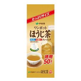伊藤園 ワンポット ほうじ茶 50P