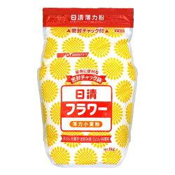 日清製粉小麦粉フラワー1KG