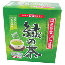あさみや 緑の茶ティーパック (2g×40P)