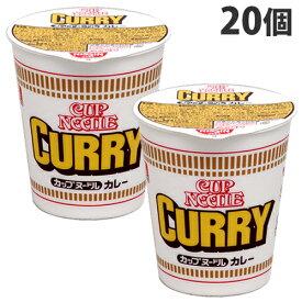 日清食品 カレーヌードル 20個 ラーメン カップ麺 インスタント麺 即席麺 麺類 カップラーメン インスタントラーメン 醤油ラーメン カレー