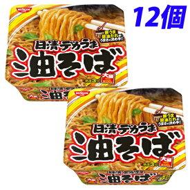 日清食品 日清デカうま 油そば 157g×12個