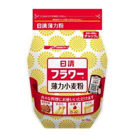 日清製粉 小麦粉フラワー 1KG