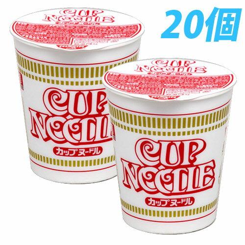 日清食品 カップヌードル 20個