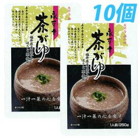 永平寺 茶がゆ 250g×10個